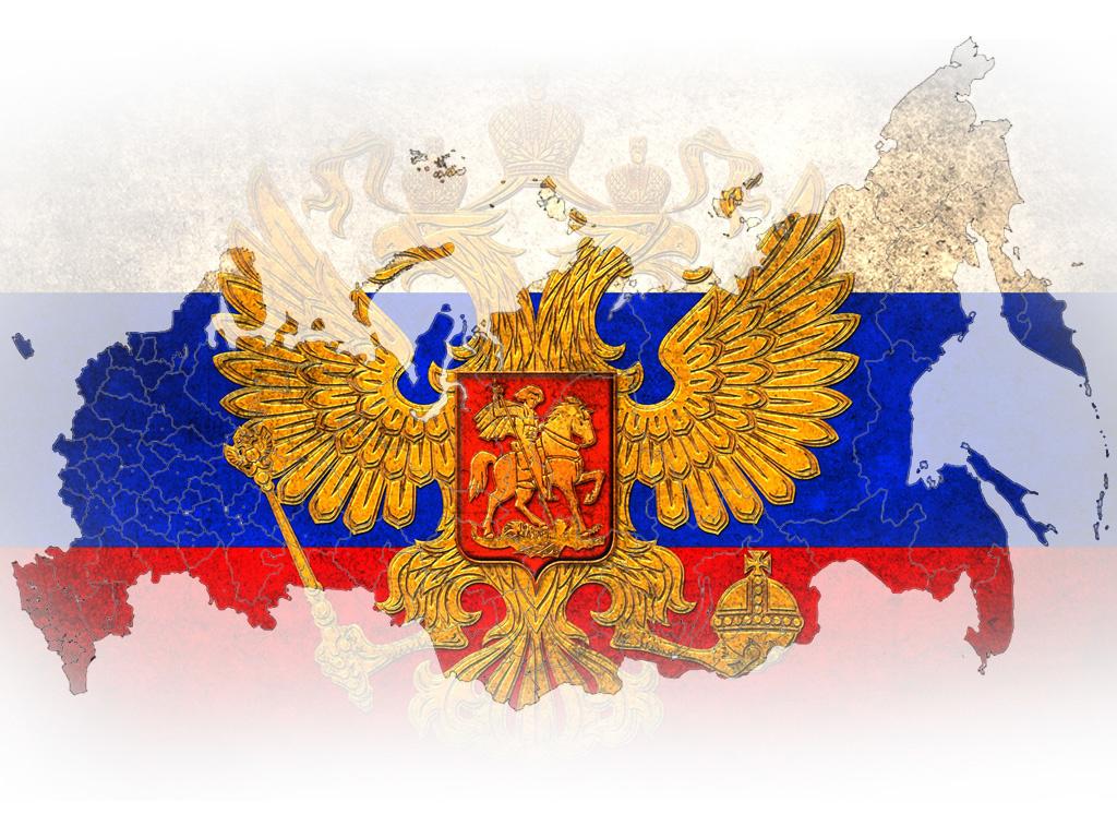 Подписать, флаг россии открытка