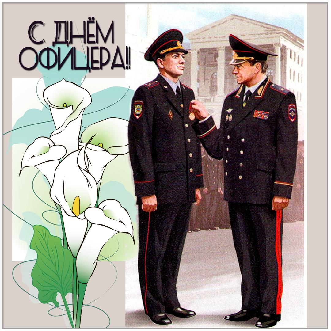 Открытки для офицеров рисунки, открытка парню