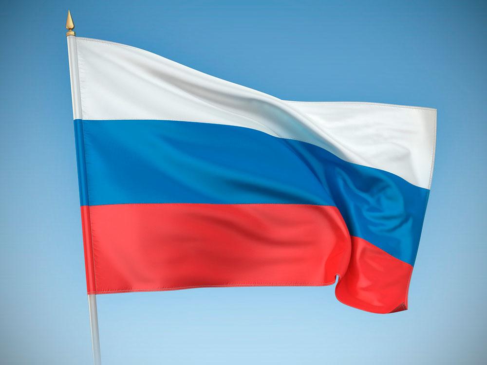 Картинки флаг российский