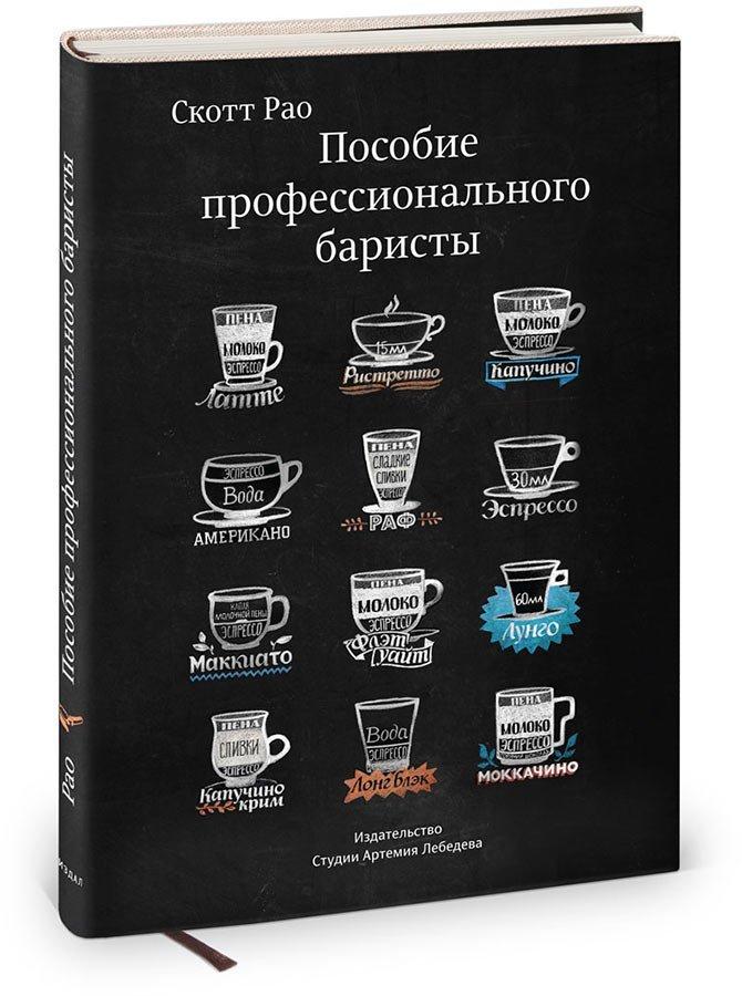 книги по совету артемия лебедева Девы: