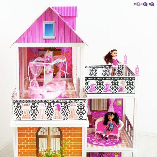 Смотреть как сделать домик кукольный
